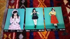 AKB48渡辺麻友☆公式生写真〜チームサプライズまとめ売り9枚セット!
