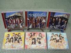 NMB48【世界の中心は大阪や/てっぺんとったんで!】初回/6CD+9DVD