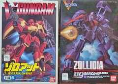 ◇1/144ゾロアット&ゾリディア(機動戦士Vガンダム)