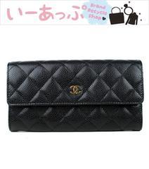 シャネル 長財布 マトラッセ 黒 極美品 CHANEL h41