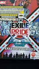 EXILE PRIDE LIVE TOUR2013 全30曲DVD