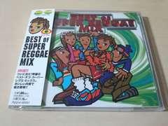 CD「ベスト・オブ・スーパー・レゲエ・ミックス」1995●