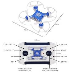ラジコンヘリコプター ヘッドレスモード搭載 blue