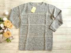 新品 Merdel'or グレー ミックス セーター ニット ワンピース L