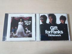 TM NETWORK CD「Gift for Fanks」「Twinkle Night」2枚セットTMN