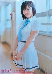 【台湾限定】AKB48『LOVE TRIP』通常盤封入特典★山本彩★生写真
