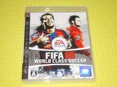 FIFA 08 ワールドクラスサッカー★箱説付