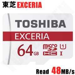 即決 高速48MB/s 東芝 64GB microSDXC マイクロSD Class10 クラス10