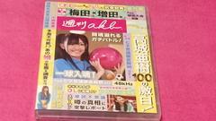 AKB48 週刊AKB vol.12 DVD �A枚組
