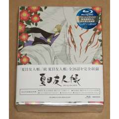 新品 夏目友人帳 Blu-ray Disc BOX