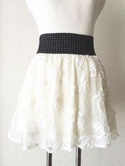 [FREE'S MART]★ホワイトカラー・ふんわりスカート・サイズ[M]★