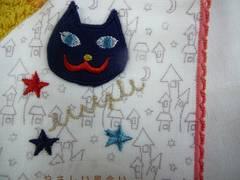 AKIKOOBUCHIレース額縁ガーゼハンカチ猫モチーフ
