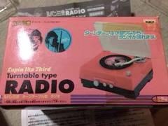 ルパン三世 FM専用レコードプレーヤー型ラジオ
