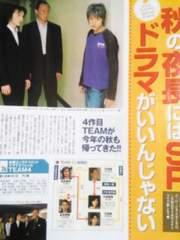 内博貴★2003年9/20〜10/3号★TVぴあ