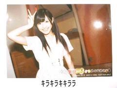 渡辺麻友.AKB初回限定版*PSP恋愛総選挙/AKB48[生写真]