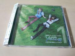 ラジオCD「機動戦士ガンダム00ソレスタルステーション00」●