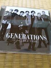 GENERATIONS  涙 CD
