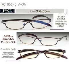 【送料無料】超軽量 老眼鏡 ブルーライトカット 男女兼用/PL