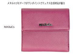 12960*MAX&Co. マックスコー 3折り コンパクト