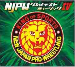 ∴新日本プロレス[3331]NJPWグレイテストミュージック4★新品CD