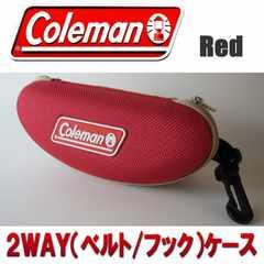 【送料無料】Coleman サングラスケース コールマン/RD