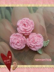 ハンドメイド/手編み♪レース編みお花のモチーフ3個セット 518