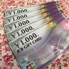 【切手可】 JCB ギフトカード 商品券 5000円分 1000円×5枚 新品