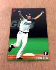 2016年プロ野球カード日本ハム浅間大基レギュラーカード011