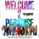 即決 THE RAMPAGE WELCOME 2 PARADISE (+DVD) 新品