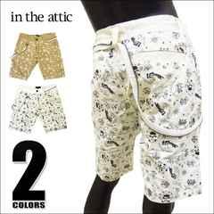 in the attic 総柄ショートパンツ ホワイト LL[132-1791]