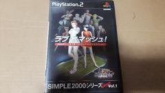 PS☆ラブスマッシュ☆状態良い♪テニスゲーム。