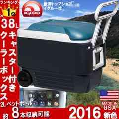 高性能クーラーボックス キャスター付 アメリカ製