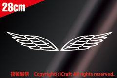 羽/ステッカー(白28cm/t4 wing ウイング