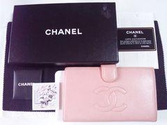 7112/CHANELシャネル新品購入証明書付き桃色ピンクの長財布