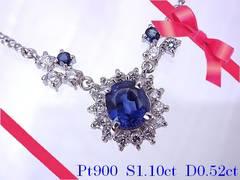 Pt 1.10ct サファイヤ 0.52ct ダイヤモンド ネックレス 極美品 N-1005★dot