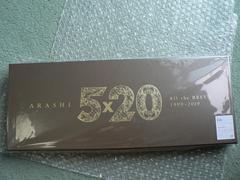 嵐『5×20 All the BEST!!1999-2019』【初回限定盤1】ベスト新品