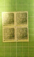 韓国w500使用済み切手田形(螺鈿(らでん))♪