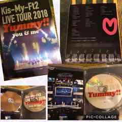 Kis-My-Ft2 LIVE TOUR 2018 Yummy!!通常盤DVD 一度再生