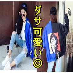 【体型カバー◎】ブルゾン ブラック×ブルー L ピエロ柄