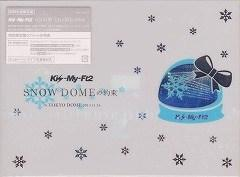 Kis-My-Ft2★SNOW DOMEの約束IN TOKYO DOME★初回限定盤★未開封
