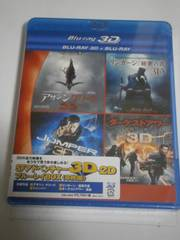 ★Blu-ray 4作品 SFアドベンチャー 3D2DブルーレイBOX