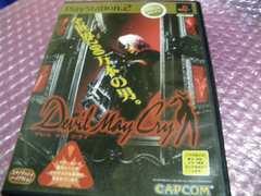 堀PS2 DMC デビルメイクライ