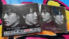 ACE OF SPADES×PKCZ feat,登坂広臣★TIME FLIES★CD+DVD