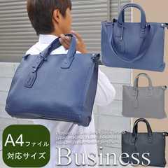 メンズ ショルダーベルト付き ビジネスバッグ BAG HA-108