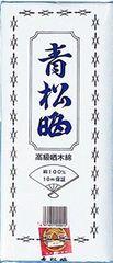 新品 送料無料 川本産業 青松晒 34cm×10m 1反入