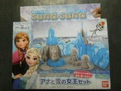 新品スナスナ アナと雪の女王セット