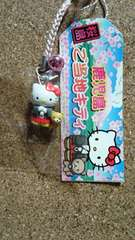 【ご当地キティ】鹿児島限定/西郷どん根付け(2006)
