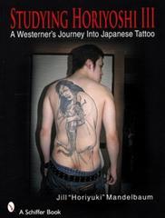 刺青 タトゥー TATTOO 写真集STUDYING HORIYOSI�V彫よし