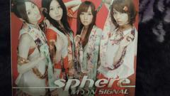 激安!超レア!☆スフィア/MOON SIGNAL☆初回限定盤/CD+DVD美品!