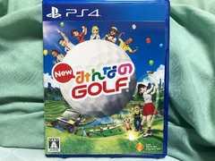 即決送込 PS4 newみんなのGOLF